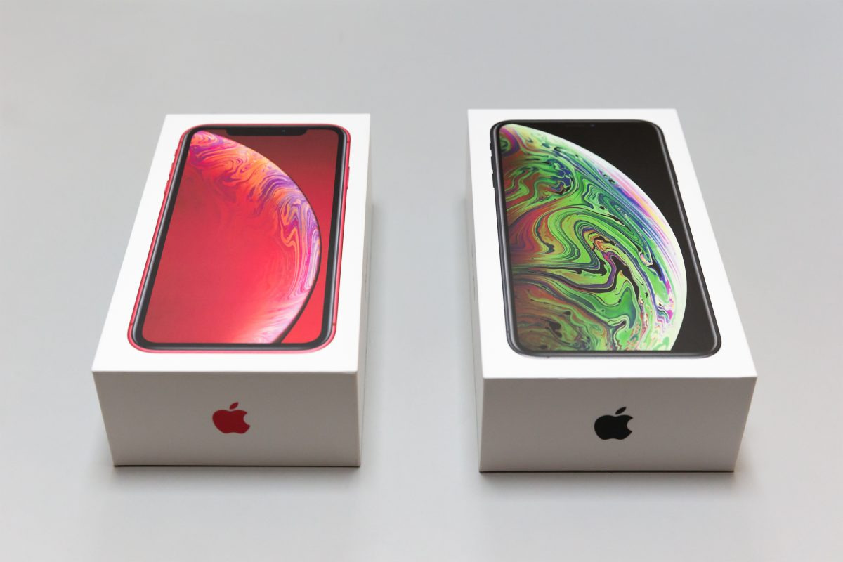 What is the difference between the iPhone X and iPhone XR, XS?